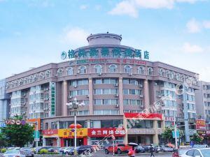 朝陽格林豪泰(大街紡織路店)