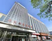 欣燕都連鎖酒店(北京新街口店)