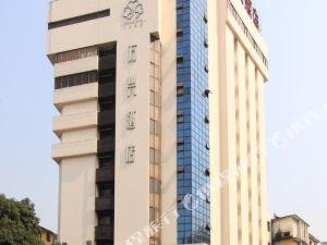 萬興酒店(南寧北寧街店)