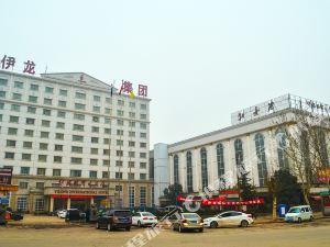 洛陽伊龍國際大酒店