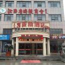 九江凱萊斯酒店共青城親客店