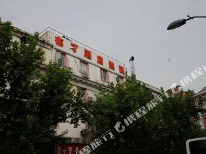 布丁(上海外灘濱江店)