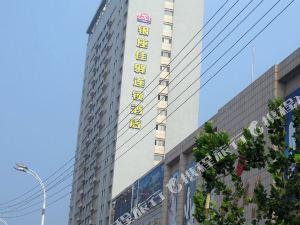 銀座佳驛酒店(萊蕪萊鋼銀座商城店)