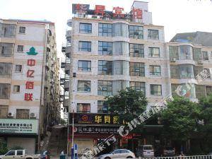 桂陽華升時尚酒店