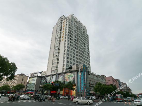 Tianyi Crown Hotel