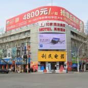 莫泰168(濟南章丘匯泉路百貨大樓店)