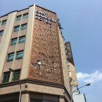 台北東龍大飯店酒店預訂