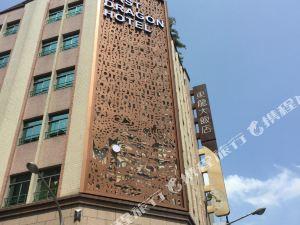 台北東龍大飯店(East Dragon Hotel)