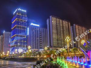 興義夢樂城大酒店