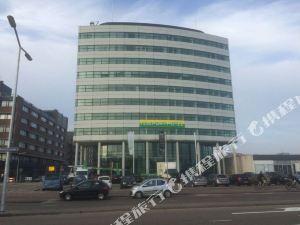 海牙瞬息移動酒店(The Hague Teleport Hotel)