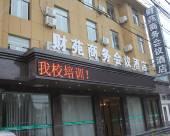 阜陽財苑商務酒店