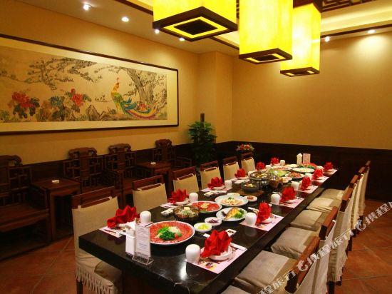 北京京都信苑飯店(Beijing Xinyuan Hotel)餐廳