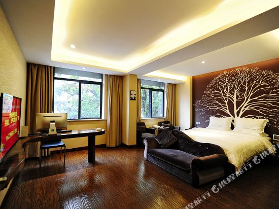 Luxiang Fashionable Hotel