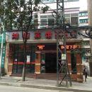 個舊鴻源賓館