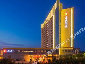 寶雞建國飯店