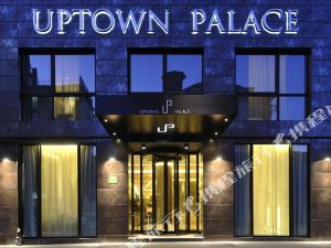 米蘭上城宮酒店(Uptown Palace Hotel  Milan)