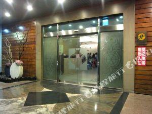 彰化展亞商務旅館(JHAN YA HOTEL)