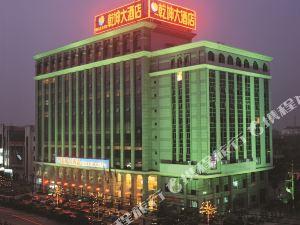 孝感乾坤大酒店