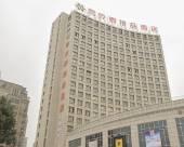 雷克泰精品酒店(池州店)