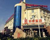 如家酒店(北京平谷興谷環島店)(原平谷南街店)