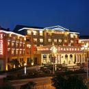 維也納國際酒店(武夷山印象大紅袍店)