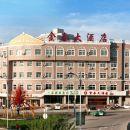米脂金泰大酒店