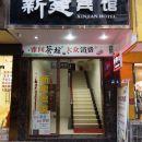 新建賓館(西充鴻運店)