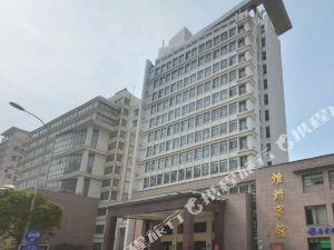淮安淮州賓館