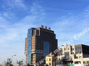 高碑店新發地國際酒店