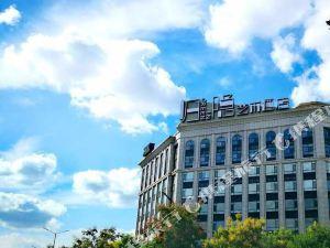 濰坊歸隱藝術酒店