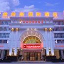 維納斯國際酒店(上海國際旅游度假區申江南路店)
