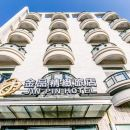 澎湖金品精致旅店(Jin Pin Hotel)