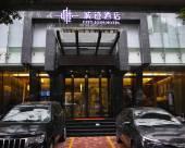 城跡酒店(廣州區莊地鐵站店)
