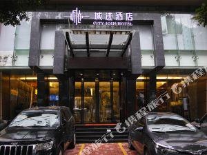 城跡酒店(廣州區莊地鐵站店)(City Join Hotel (Guangzhou Quzhuang Metro Station))