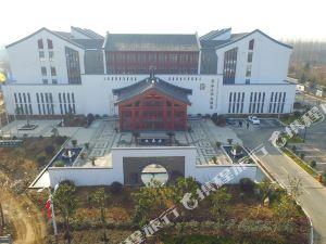 東海溫泉大酒店