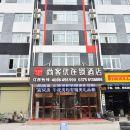 尚客優酒店(舞鋼市朱蘭建設路店)