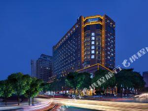 北海萊麗酒店