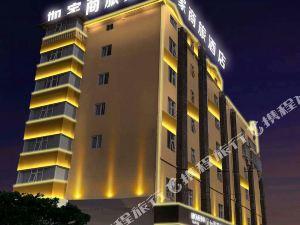 如家商旅酒店(麗水高鐵站麗青路店)