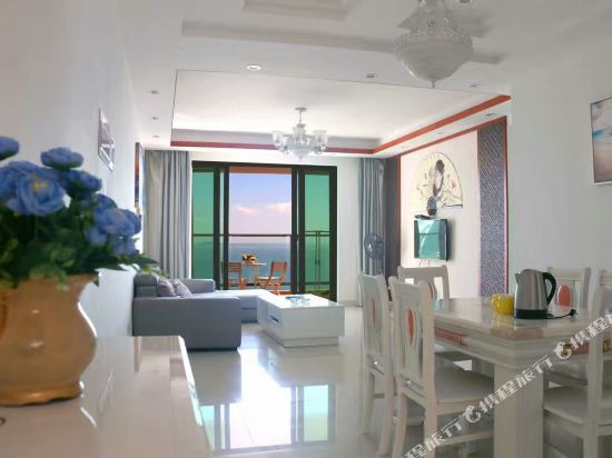 Qingxin Sea View Holiday Apartment Hotel