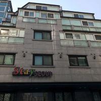 入住首爾公寓酒店預訂