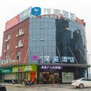 漢庭酒店(慈溪觀海衛店)