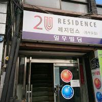 首爾2U旅舍忠武路店酒店預訂