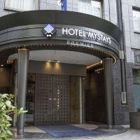 MYSTAYS 濱鬆町精品酒店酒店預訂