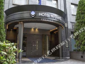 MYSTAYS 濱鬆町精品酒店