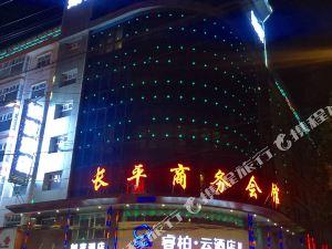 如家睿柏·云酒店(高平丹河路店)