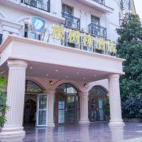 橡樹林酒店(重慶羅馬假日店)酒店預訂