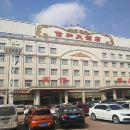 南皮信和大酒店
