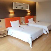 7天優品酒店(重慶雲陽城中城商業街店)酒店預訂