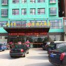 高安隆旗大酒店