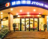 精途酒店(江門東湖公園店)